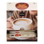Cappuccino-25-dispenser-open
